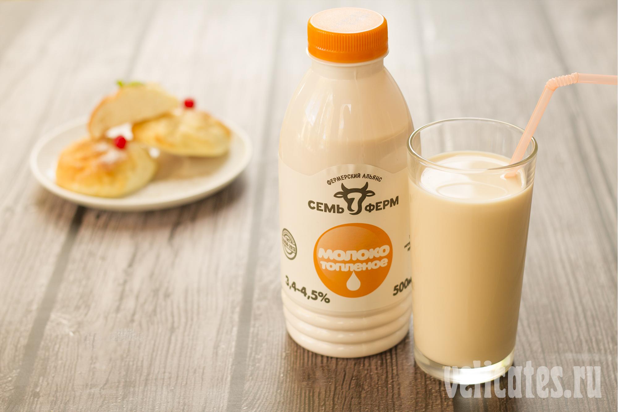 Топлёное молоко в термосе. Рецепт с фото. Пошаговые фотографии. Gurmel 67